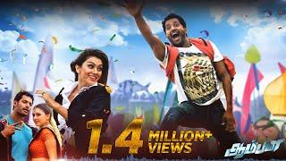 Pazhagikalaam - Aambala | Hiphop Tamizha - Single