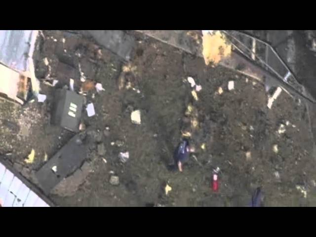Raw: Blast at Tennessee Ammunition Plant Kills 1