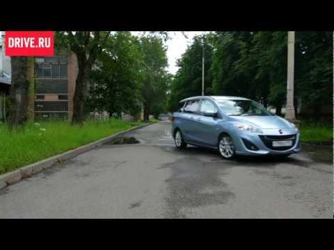 Ford Grand C-Max и Mazda5