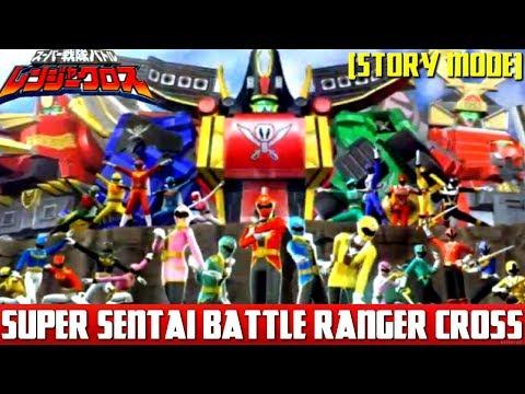 Super Sentai Battle Ranger Cross Wii (Story Mode) Compilation HD