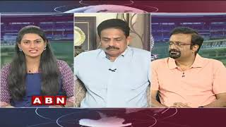 Discussion On Irregularities In Andhra Cricket Association | PART 1