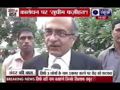 Andar Ki Baat: Arun Jaitley says govt will submit black money holders names on list