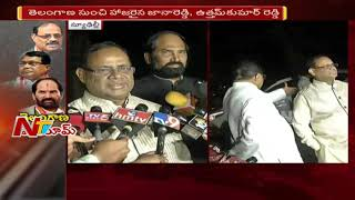 TPCC Chief Uttam Kumar Reddy Speaks With Media After 4 State Congress Leaders Meeting | NTV
