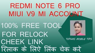 REDMI NOTE 6 PRO MI ACCOUNT BYPASS FREE FILE AND TOOL
