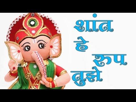 Kiti Shant Roop He Ganapatiche  | Bhairavi Jadhav | Dabal Bari Bhajan video
