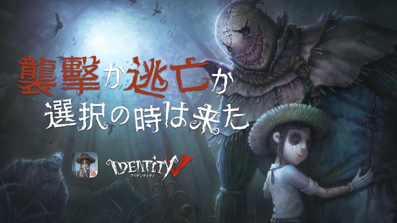 IdentityV 第五人格の画像 p1_9