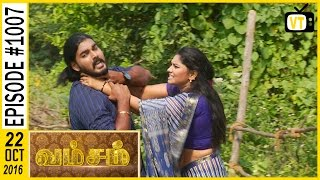 Vamsam - Tamil Serial | Sun TV | Episode 1007 | 22/10/2016