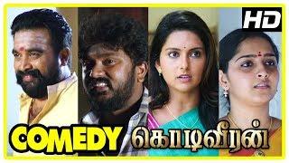 Tamil Comedy Scenes  Kodi Veeran Tamil Full Movie