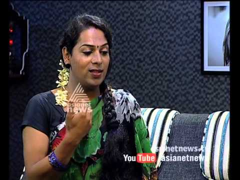 Sthree Dimension - Life of transgenders in social Kerala | 2 April 2015
