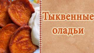 Оладьи из кабачков на кефире  пошаговый рецепт с фото на