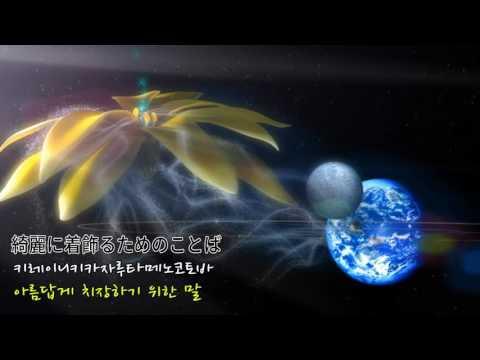 Uverworld - Qualia