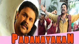 Padanayakan : Malayalam Feature Film  || Dileep , Vijayraghavan