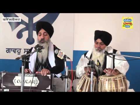Shaheedi Smagam Frankfurt 011115 (Media Punjab TV)