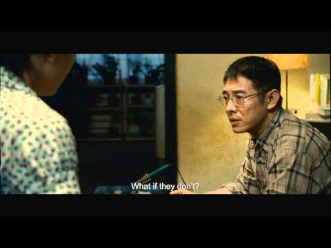 Ocean Paradise is listed (or ranked) 42 on the list The Best Jet Li Movies