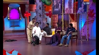 Download Chala Hawa Yeu Dya   Ajay Devgan And Kajol   Promote Shivaay Part-3 3Gp Mp4