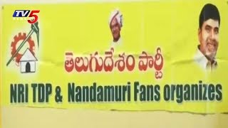 NRI TDP and Nandamuri Fans Meet and Greet In Philadelphia | USA
