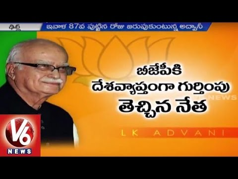 Lal Krishna Advani 87th Birthday Celebrations | New Delhi | V6 News