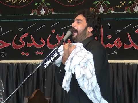 Ashraa Muharram Chakwal 7th Muharram 2017 Zakir Waseem Abbas Bloch