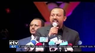 Ethiopia : አማርኛ ትርጉም - ዶ/ር አብይ፣ ለማ መገርሳ እና ሌሎች ያደረጉት ንግግር