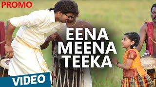 Eena Meena Teeka Song Promo Video | Theri | Vijay, Samantha, Amy Jackson | Atlee | G.V.Prakash Kumar
