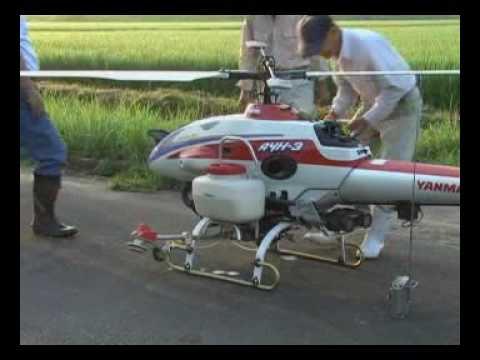 産業用無人ヘリ rc helicopter 農薬散布 YANMAR  AYH-3