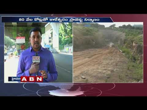CM KCR Special Focus on Kaleshwaram Project Works | KCR to Visit Kaleshwaram Today | ABN Telugu