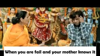 When your are fail and your mom knows abaout it | Comedy Panaa