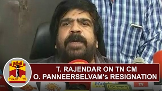 T. Rajendar on Tamil Nadu CM O. Panneerselvam's Resignation and AIADMK Chief Sasikala | PRESS MEET