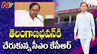 CM KCR Reaches Telangana bhavan To Hold State Executive Meeting | NTV
