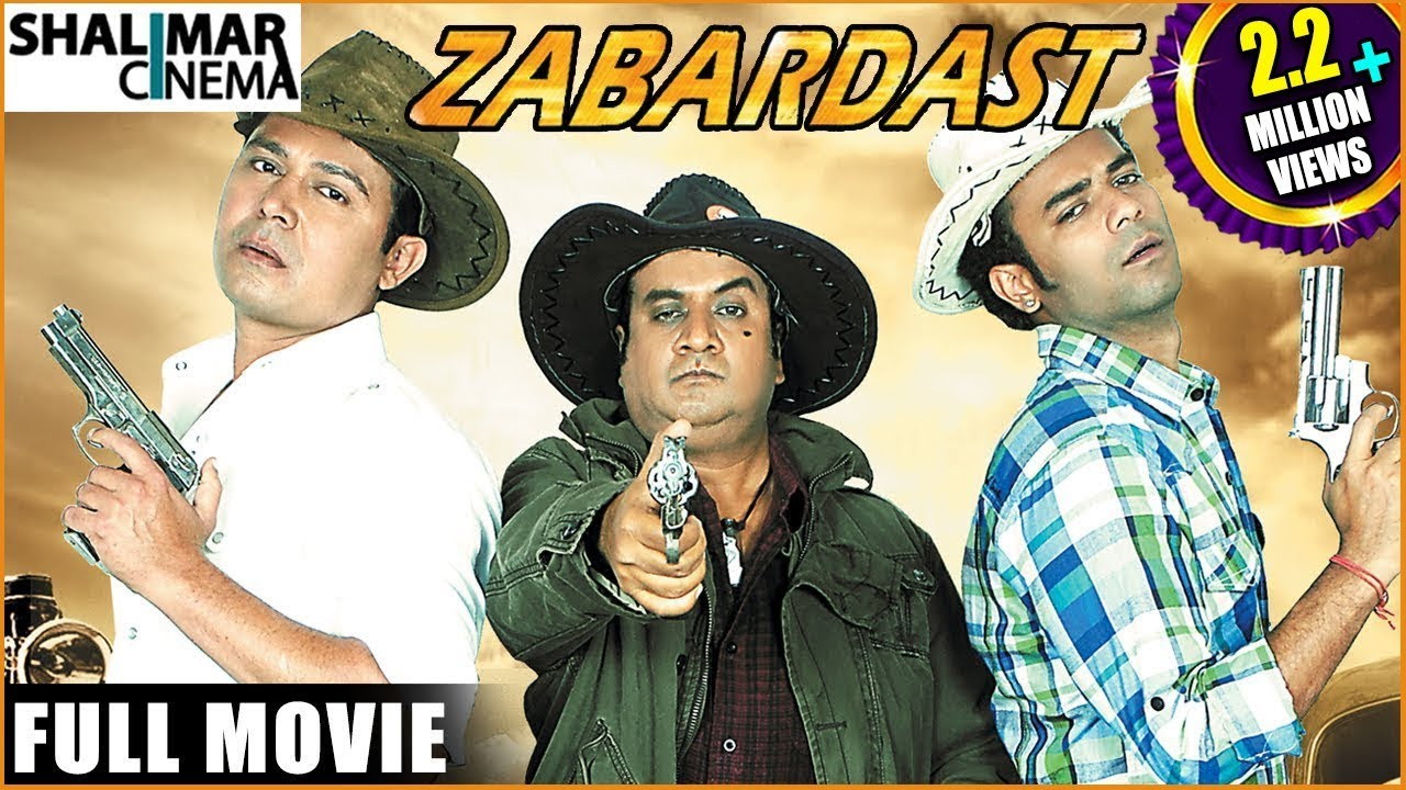 Zabardast Hyderabadi Movie Cast