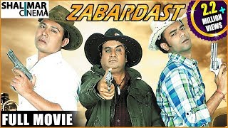 Bhaag Milkha Bhaag - Zabardast Full Length Hyderabadi Movie