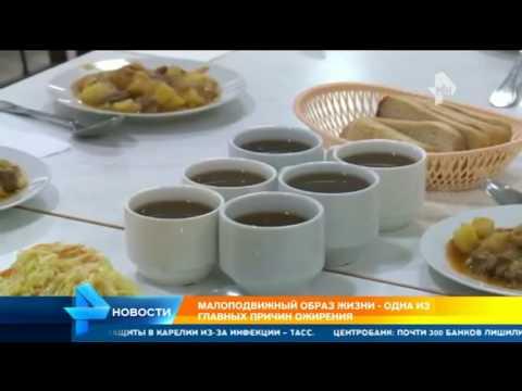 В Омской области врачи рассказали об эпидемии ожирения среди школьников
