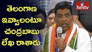 Khammam TDP Candidate Nama Nageswara Rao Condemned KCR Comments | hmtv