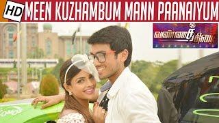Meen Kuzhambum Mann Paanaiyum is a perfect Movie – Vannathirai Movie Review