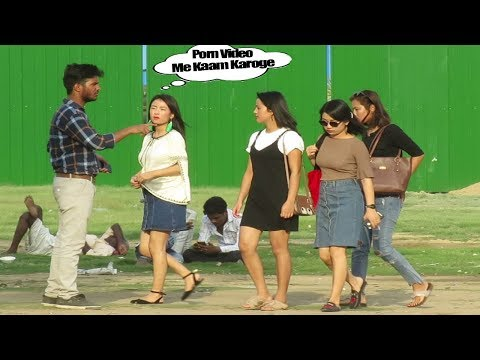 Porn Movie Me Kaam Karoge Prank | Funny Videos | Comment Trolling 40