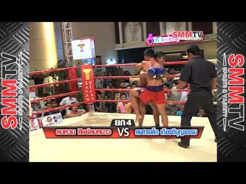 Mekong Fight 2013 | Laos VS Thailand | มวยไทยปะทะมวยลาว Part2
