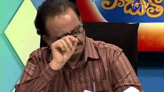 Paduthatheyaga Nigama nigam16th june 2014by maanya