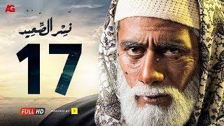 17   HD       Episode 17  Nesr El Sa3ed