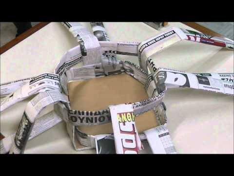 Κάδος απορριμμάτων κατασκευασμένος από εφημερίδες