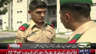 On The Front | Exclusive From PMA Kakul | 2 September 2015