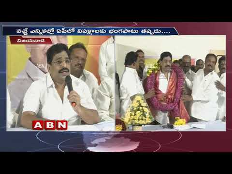 TDP MLC Buddha Venkanna slams opposition parties for comments against Chandrababu