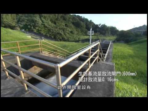 寶山第二水庫介紹-中文字幕版