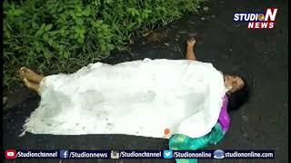 Woman Demise In Major Car Mishap In Thanuku |  Studio N