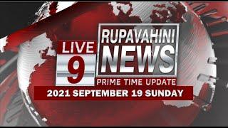 2021-09-19   Channel Eye English News 9.00 pm