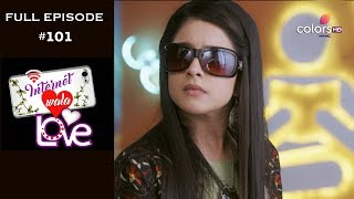 Internet Wala Love - 14th January 2019 - इंटरनेट वाला लव  - Full Episode