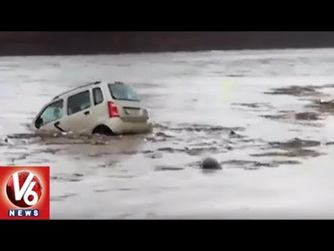 Heavy Rains Lashes Uttarakhand | Car Washed Away in Haridwar | V6 News