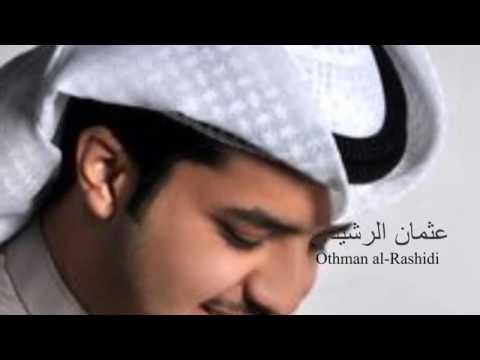 Lagu Arab Yang Merdu