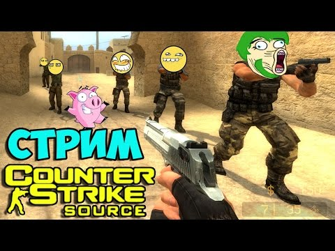 Запись стрима по Counter Strike - Хрюкающий Кабан :D