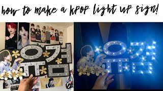 how to make a kpop concert light up sign + catch up with me!!! ( •⌄• ू )✧