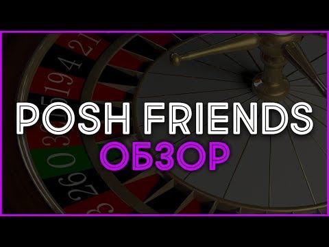 Как заработать в интернет казино форум